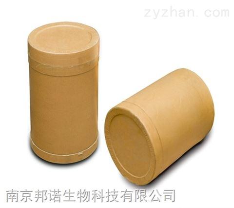 溴化钠厂家|化工中间体|厂家价格