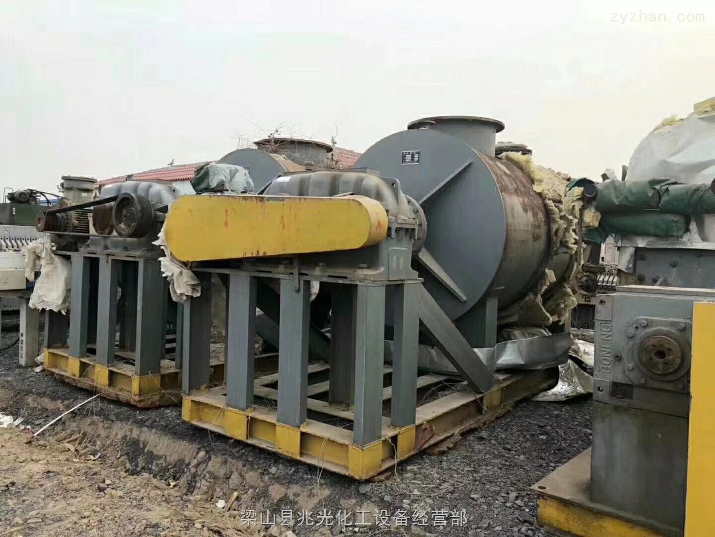 二手不锈钢真空耙式干燥机 4吨5吨