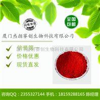 艾曲波帕乙醇胺|496775-62-3|原料药