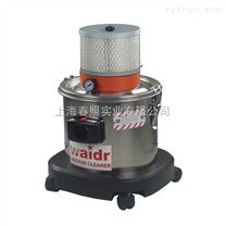 15L小型气源式吸尘吸尘吸水机