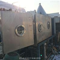 二手7.5平方东富龙真空冷冻干燥机冻干机