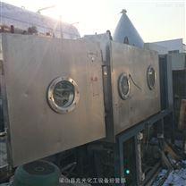 二手7.5平方東富龍真空冷凍干燥機凍干機