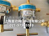 燃气减压阀RQJ-4-00 厂家直销