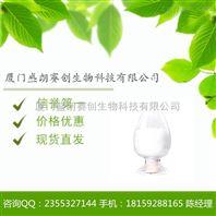 S-羧甲基-L-半胱氨酸|2387-59-9|呼吸系统