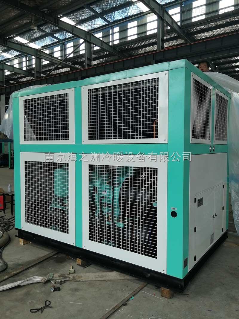 HZS-310AS风冷螺杆式冷水机组