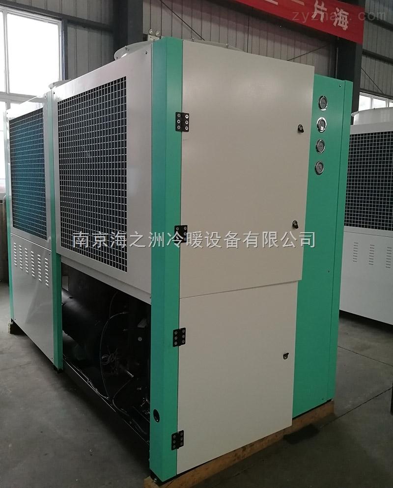 HZA-25ADZ电镀冷水机