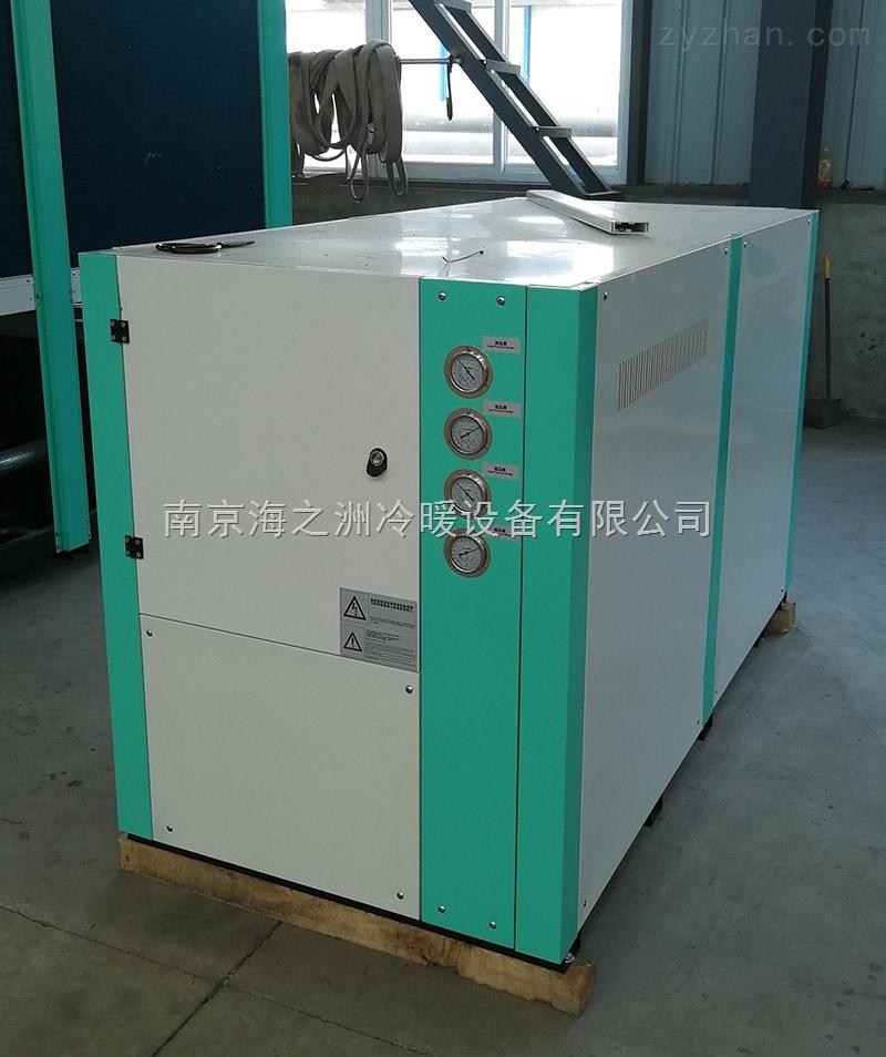 HZS-20WDZ水冷箱式工业冷水机