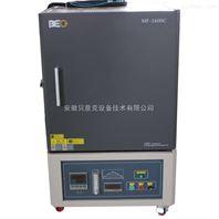 1600C高温箱式炉马弗炉