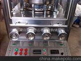 丽江二手单冲式压片机