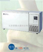 大容量保存冰箱零下105度深低溫保存箱