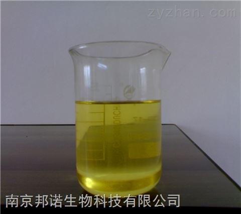 巯基苯骈噻唑钠厂家|化工中间体|厂家价格
