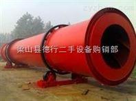 北京二手中藥烘干機