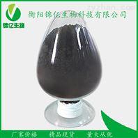 胃溶型薄膜包衣粉原料药/优质供应