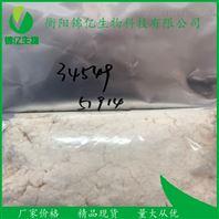 甘草次酸原料药|国家指标生产