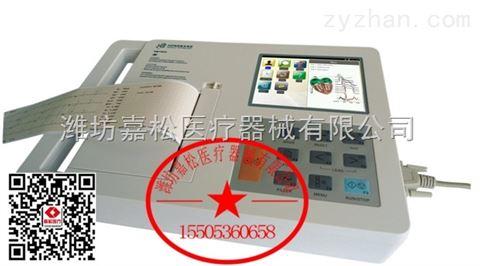 三道自动分析心电图机