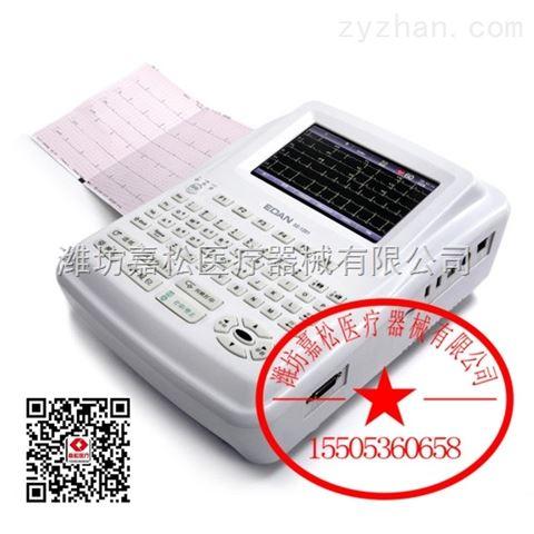 理邦SE-1201数字式心电图机