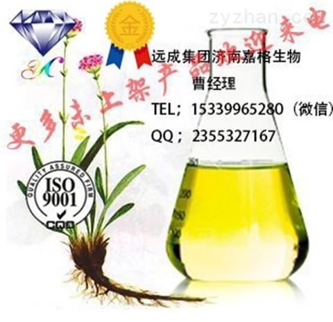 葡萄糖酸氯己定原料药