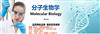 磷脂化PEG|磷脂PEG+其他基团结构式大全