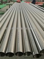 SS316L洁净钢管,不锈钢洁净管