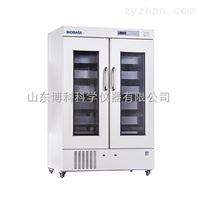 血液冷藏箱生产厂家博科BXC-1000