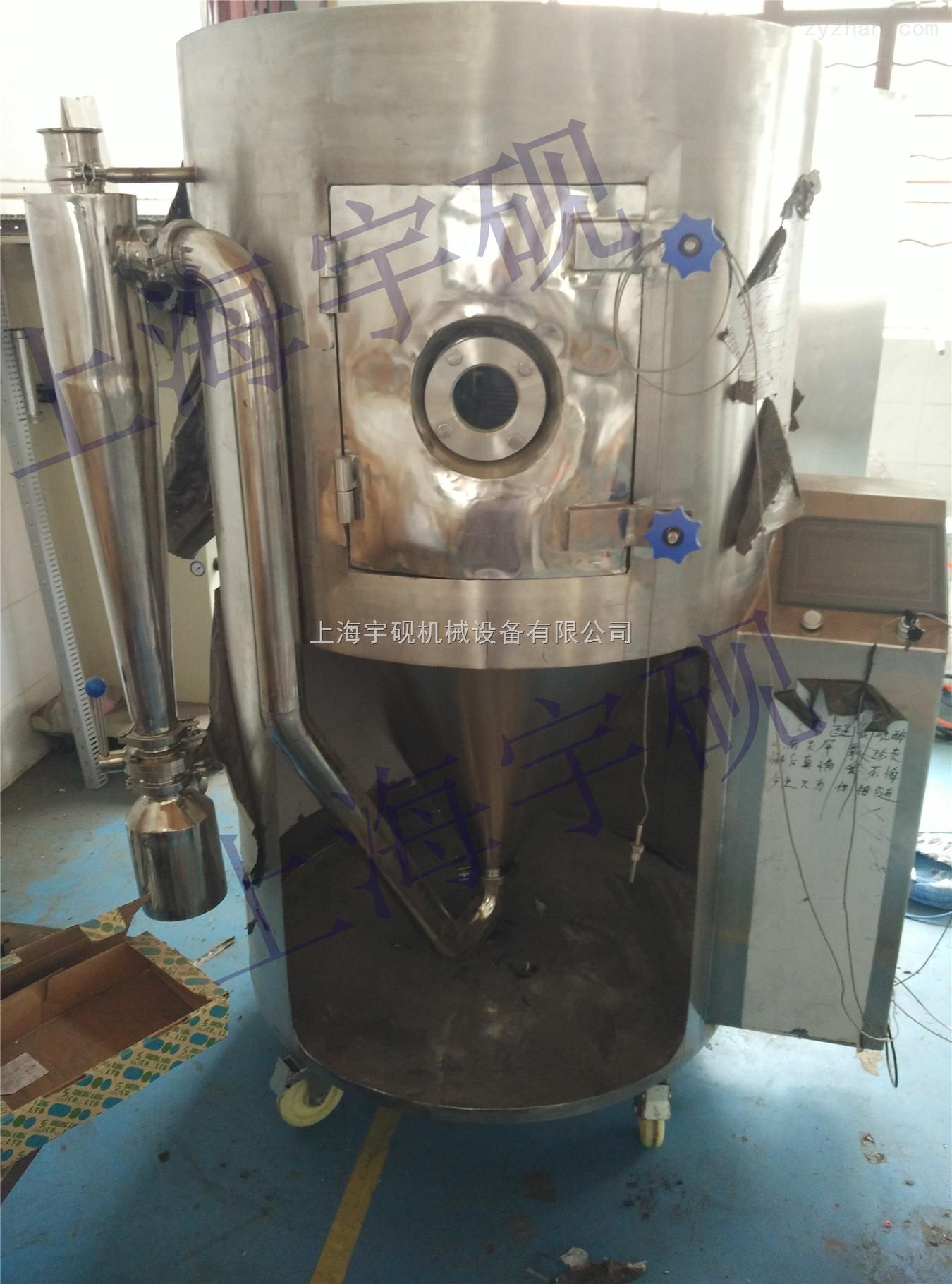 Y-LGP-实验型喷雾干燥装置