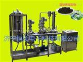 100L300中式型超声波中药提取罐国内品牌