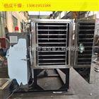 FD-1咖啡冻干机 调味作料冷冻干燥