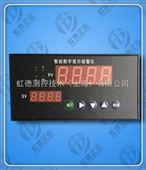 KCXM-2011P0S温度智能数显报警仪虹德