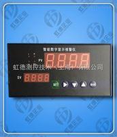 温度智能数显报警仪虹德KCXM-2011P3S