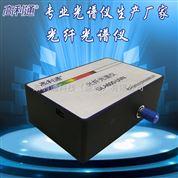 紫外光纤光谱仪哪里Z便宜