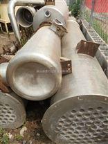 当阳市二手废水蒸发器