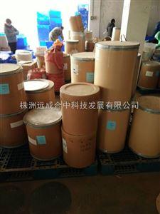 乙烯利原料 植物生长调节剂