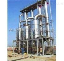 高平二手强制循环蒸发器