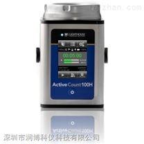 AC100H浮游菌采樣器(含壓縮氣體采樣頭)