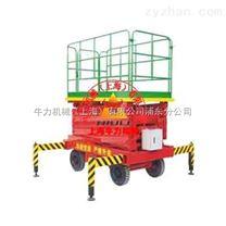 上海剪叉式移动液压货梯质量好的厂家