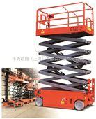 上海自行走剪叉式升降平台价钱
