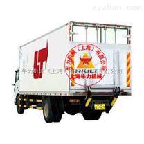 上海铝合金升降尾板生产商