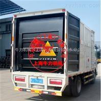 上海内藏式汽车升降尾板专业生产厂家