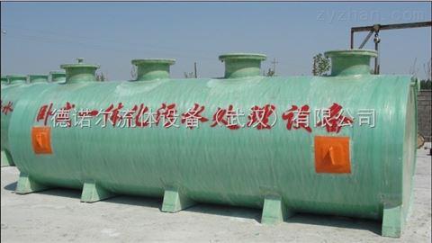 医疗污水 玻璃钢一体化处理设备