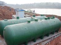 大流量 卧式 印染污水处理设备 厂家