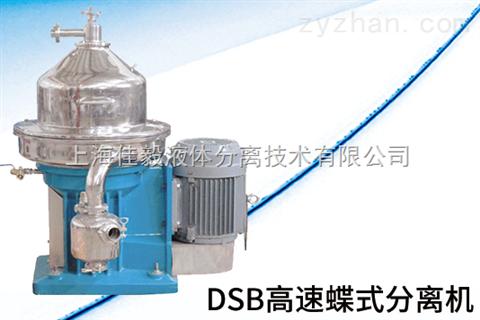 DSB系列高速碟式離心機