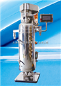 發酵菌管式離心機