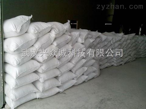 云南生产10-羟基喜树碱厂家供应