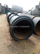 上海二手滾筒干燥機