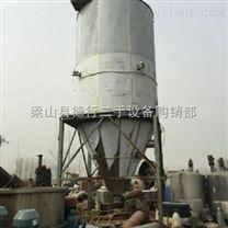 内蒙古二手蒸汽空心桨叶干燥机