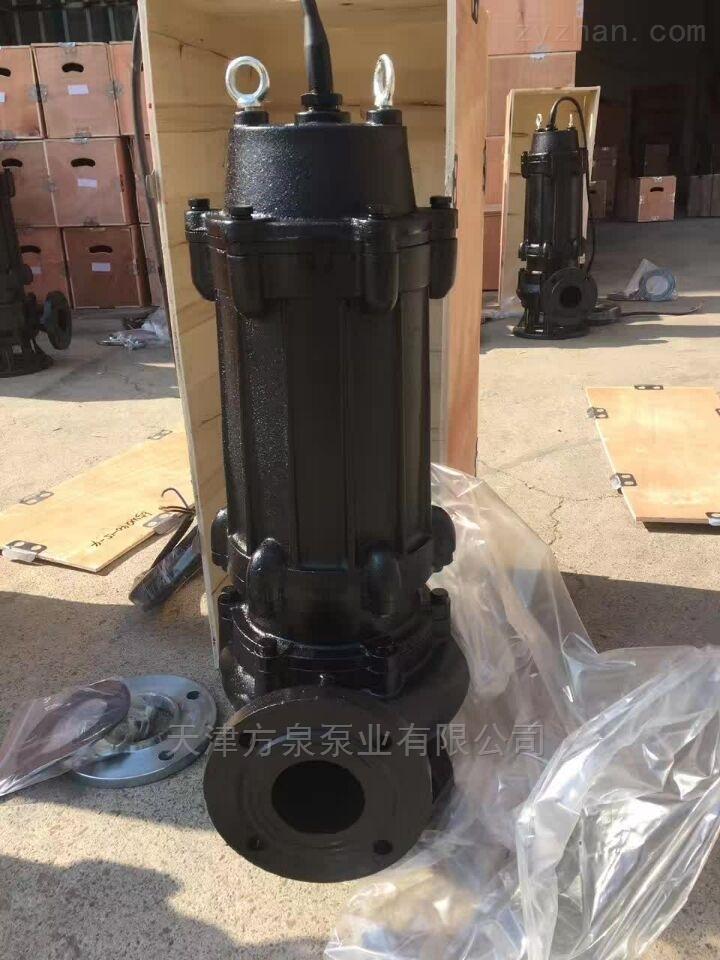 大流量不锈钢污水泵现货专卖