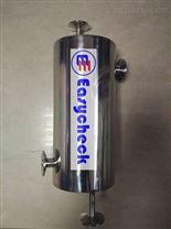 纯蒸汽凝水取样器