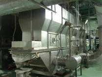 雙質體振動流化床干燥機