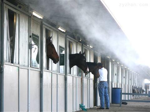 畜禽舍自动喷雾消毒设备