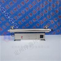 天津市紫外线消毒器JM-UVC-120